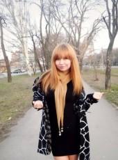 Ангелина, 28, Россия, Москва