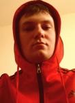 Знакомства Первоуральск: Кирилл, 22