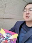 john, 33, Dandong