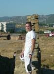 Иван, 28  , Aktash