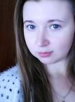 Natalya, 25  , Verkhnij Avzian