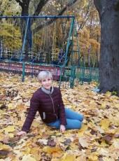 Kseniya, 45, Ukraine, Kharkiv