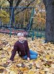Kseniya, 45, Kharkiv