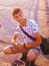 Denis, 33, Ukraine, Cherkasy