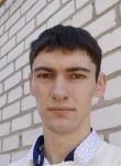 Vasiliy, 21, Kremenchuk