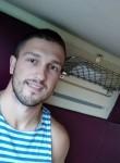 Dennis, 27 лет, Воркута