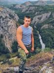Valera, 30, Orenburg