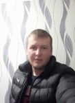 Denchik, 31, Usinsk