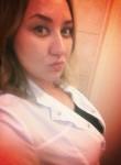 Виктория, 27 лет, Санкт-Петербург