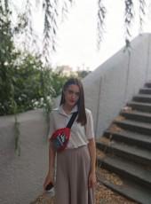 Karina, 21, Ukraine, Donetsk