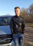 Nikolay, 25, Donetsk