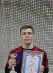 Viktor, 22  , Nizhniy Novgorod