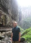 月亮之上, 44  , Chongqing