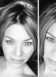 Marina, 39, Samara