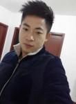 若然, 34  , Liaoyuan
