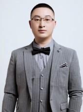 可乐鸡翅的功效, 34, China, Tai an