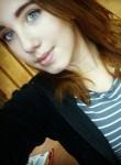 Катерина, 18 лет, Санкт-Петербург