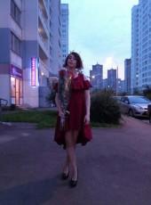 Dana, 21, Russia, Podolsk