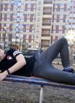 Egor, 18  , Perm