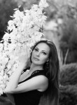 Anna, 29, Dnipr
