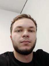 Sergey, 23, Russia, Vladivostok