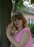 Vika Bilenko, 29, Chernihiv