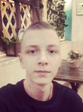 Denis, 18, Russia, Moscow