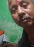 Biru, 42, New Delhi
