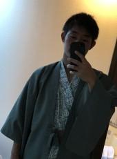 Cole, 21, Japan, Hachioji