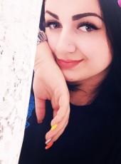 Ekaterina , 23, Russia, Izobilnyy