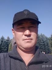 Ema, 41, Kyrgyzstan, Bishkek