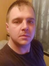 Андрей, 32, Україна, Донецьк