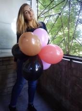Руслана, 18, Україна, Дніпропетровськ