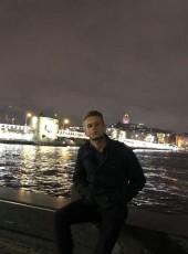 Олег, 27, Ukraine, Lviv