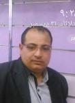 محمد , 34  , Al Fashn