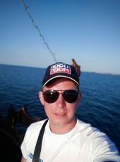 Kostya, 26, Ukraine, Kharkiv