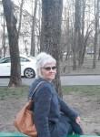 Lena , 55, Minsk