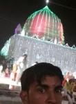 Navdeep, 18  , Gorakhpur (Haryana)