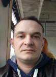 Дмитрий, 33 года, Новосибирск