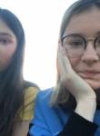 Angelina , 18  , Ufa