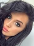 Viktoriya, 23, Moscow
