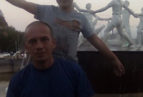 Andrey, 44 - Miscellaneous