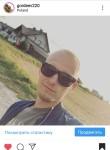Vlad, 23  , Kirovohrad