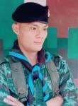บอสนี้, 22, Ubon Ratchathani