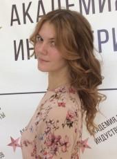 Anika, 29, Russia, Novosibirsk