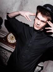 Anton, 27, Russia, Yekaterinburg