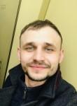 Олег, 25 лет, Курск
