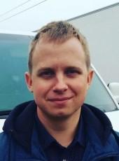 Sergey, 25, Ukraine, Kharkiv