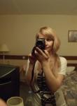 Luiza, 24  , Oktyabrskiy (Respublika Bashkortostan)