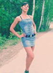 Elena, 37, Korolev